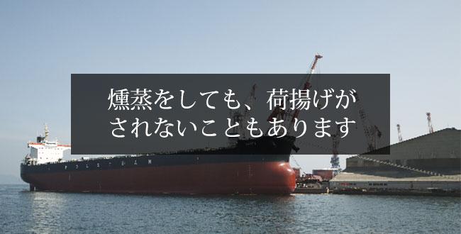 ic-kunjo03