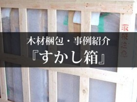 konpo-jirei01-01