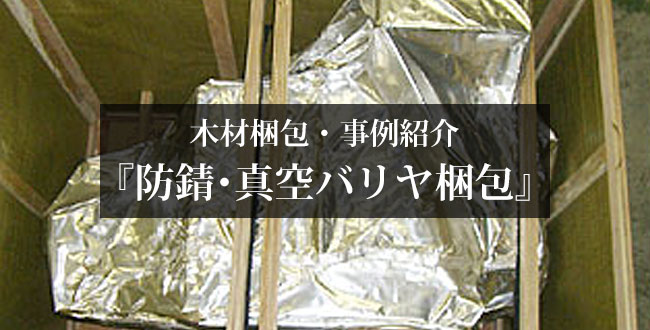 konpo-jirei03-01