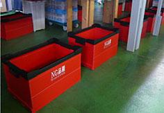 NG品を入れる専用箱として利用