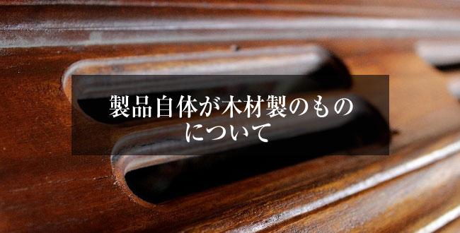 ic-kunjo04